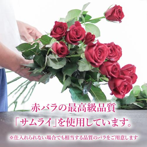 プロポーズ用 生花バラ108本の花束 メッセージローズ