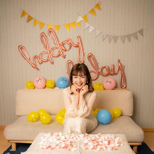 スマイルバルーン装飾セット & Happy Birthday (誕生日おめでとう)