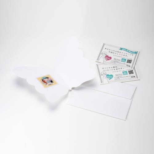 【ストメモ動画編集アプリ付】幸せを運ぶちょうちょ型のメッセージカード