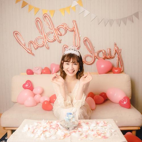 ハートバルーン装飾セット & Happy Birthday (誕生日おめでとう)