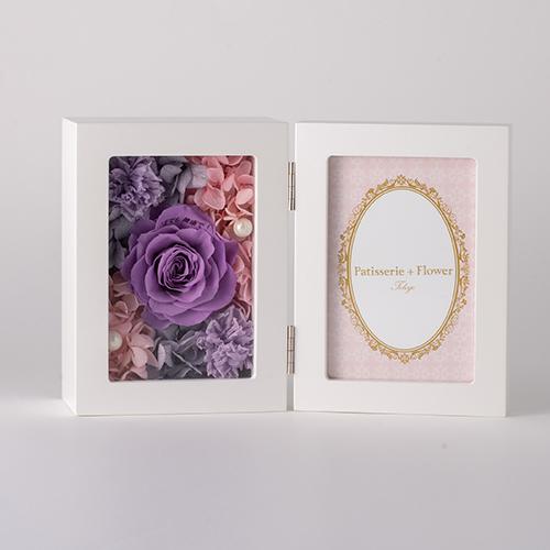 【花に記念日プリント】フォトフレーム&プリザーブドフラワー S ≪ヴァイオレット≫ 紫のバラ