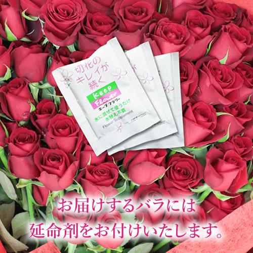 生花バラ50本の花束 50周年のお祝い メッセージローズ