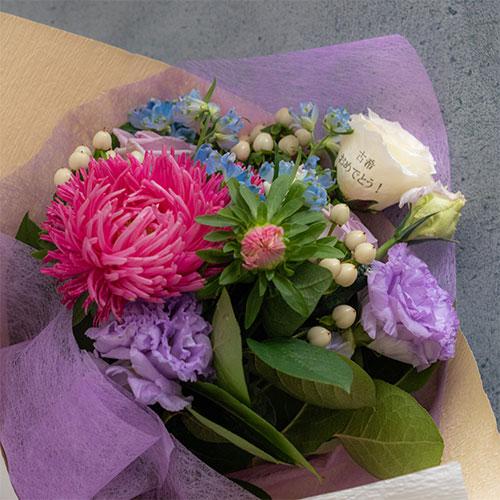 【花に記念日プリント】季節のブーケ ヴァイオレット Sサイズ 紫のバラ