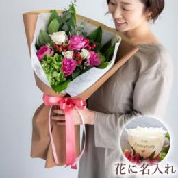 【花に記念日プリント】季節のブーケ ピンク Mサイズ
