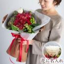 【花に記念日プリント】季節のブーケ ドラマティックレッド Mサイズ