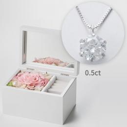 スペシャルセットギフト オルゴールジュエリーボックス≪ピンク≫と0.5tダイヤモンドネックレス