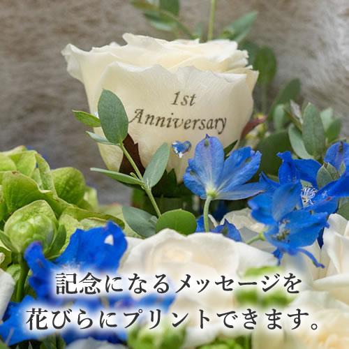 【花に記念日プリント】季節のブーケ オレンジ Mサイズ