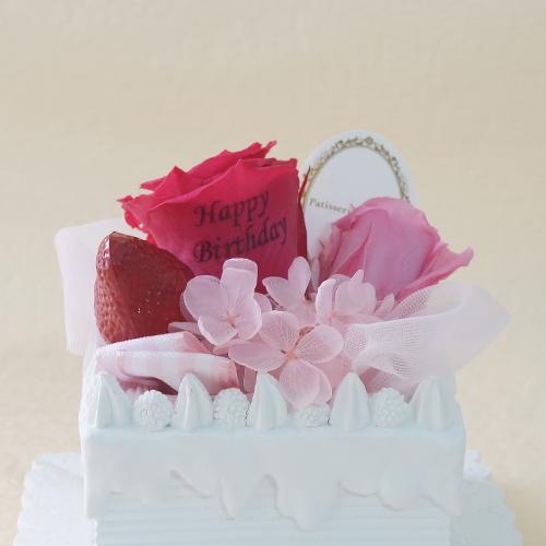 【メッセージローズ】ラズベリーのホイップクリームスクエアプリザーブドフラワーケーキ≪ピンク≫