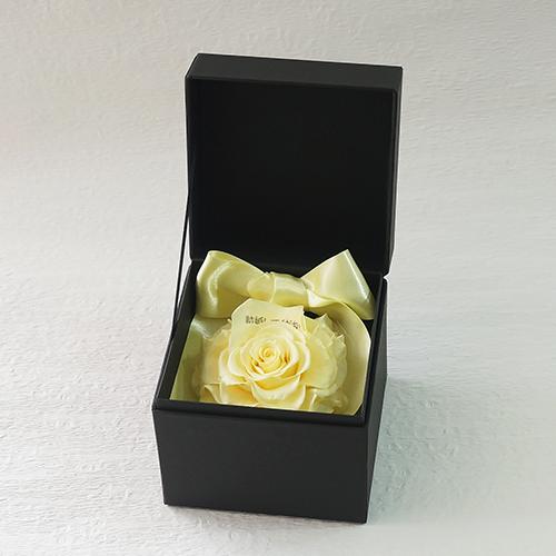 プロポーズボックス ROSE BOUTE ブラックBOX ≪ハニーイエロー≫